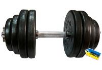Гантель наборная 31,5 кг